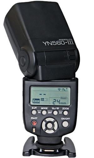 yongnuo-yn560iiib