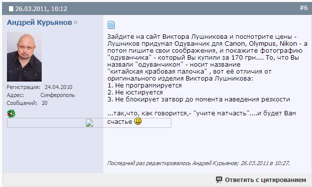 Kyrjanov